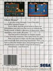 Back Cover | Ghost House Sega Master System