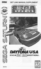 Daytona USA Championship [Net Link Edition] Sega Saturn Prices