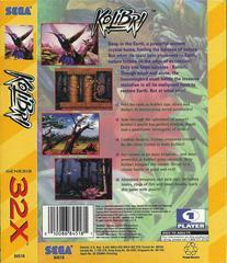 Kolibri - Back | Kolibri Sega 32X