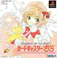 Animetic Story Game 1: Cardcaptor Sakura JP Playstation Prices