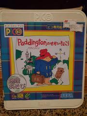 Paddington World Travel JP Sega Pico Prices