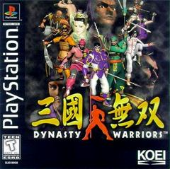 Dynasty Warriors Playstation Prices