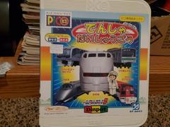 Densha Daishuugou JP Sega Pico Prices