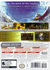 Back Cover | Zelda Skyward Sword Wii