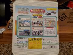 Back | Densha Daishuugou JP Sega Pico