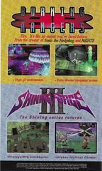 Manual (Back) | Panzer Dragoon Saga Sega Saturn