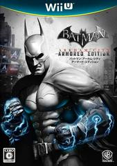 Batman: Arkham City Armored Edition JP Wii U Prices