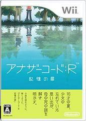Another Code: R Kioku no Tobira JP Wii Prices