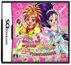 Futari wa PreCure: Splash Star Panpaka Game de Zekkouchou JP Nintendo DS Prices