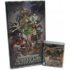 Dungeons & Dragons: Chronicles of Mystara [Limited Edition] JP Playstation 3 Prices