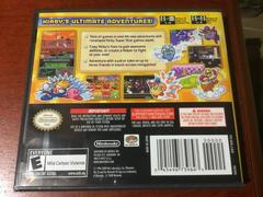 Back Cover | Kirby Super Star Ultra Nintendo DS