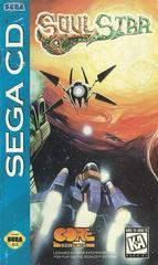 Soul Star - Front / Manual | Soulstar Sega CD