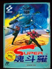 Super Contra Famicom Prices