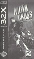 Motocross Championship - Manual | Motocross Championship Sega 32X