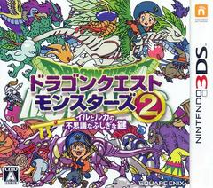 Dragon Quest Monsters 2: Iru and Luca's Marvelous Mysterious Key JP Nintendo 3DS Prices