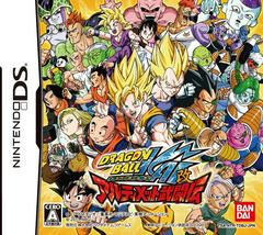 Dragon Ball Kai Ultimate Butoden JP Nintendo DS Prices