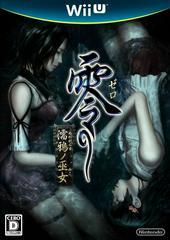 Zero: Nuregarasu no Miko JP Wii U Prices