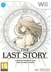 The Last Story PAL Wii Prices