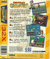 Knuckles Chaotix - Back   Knuckles Chaotix Sega 32X