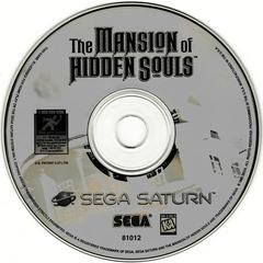 Game Disc | Mansion of Hidden Souls Sega Saturn