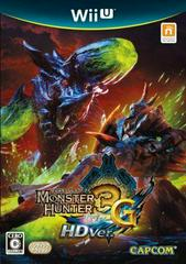 Monster Hunter 3G HDVer JP Wii U Prices