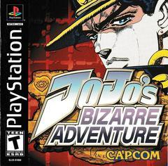 Manual - Front | JoJo's Bizarre Adventure Playstation