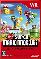 New Super Mario Bros. Wii JP Wii Prices