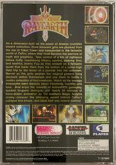 Back Of Case And Rear Art | Magic Knight Rayearth Sega Saturn