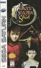 Panzer Dragoon Saga Sega Saturn Prices