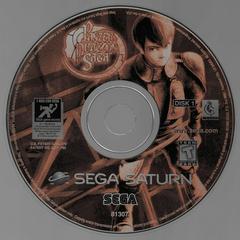 Disk 1 | Panzer Dragoon Saga Sega Saturn