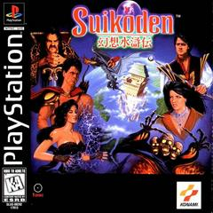 Suikoden Playstation Prices