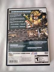 Back Cover   Metal Saga Playstation 2