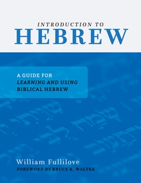 Introduction to Hebrew