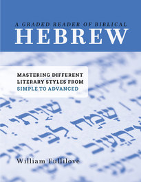 A Graded Reader of Biblical Hebrew