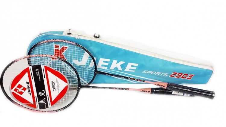 Badminton zestaw lotka, pokrowiec