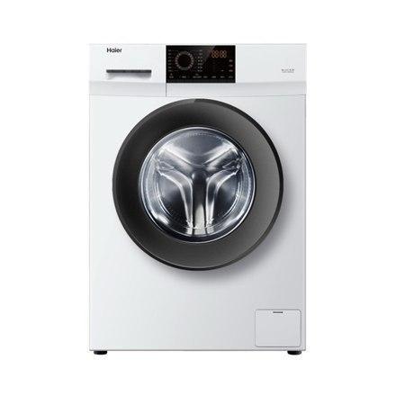 Haier Washing machine HW60-12829 Front loading, Washing capacity 6 kg, 1200 RPM, A+++, Depth 41 cm, Width 60 cm, White, Display, w Strefie Komfortu