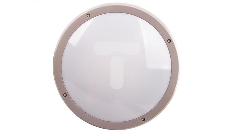 Plafoniera SILVER 2x20W E27 220-240V AC 360 stopni IP65 mleczna osłona ciepły biały, szara OS-PSL02E27-80