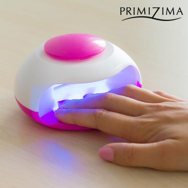 Suszarka do Paznokci ze Światłem UV Primizima