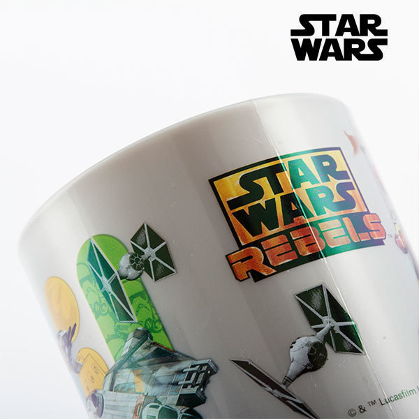 Kubek Star Wars Rebels