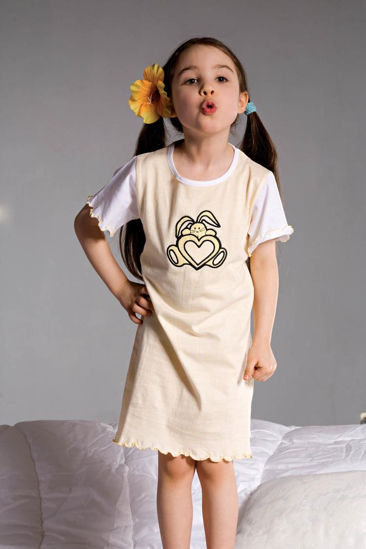 Koszulka Nocna Model Ami 2981 Yellow - Piccolo Meva