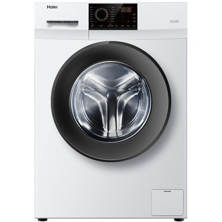 Haier Washing machine HW70-12829 Front loading, Washing capacity 7 kg, 1200 RPM, A+++, Depth 46 cm, Width 60 cm, White, Display, w Strefie Komfortu
