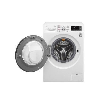 LG TrueSteam washing mashine F4J7VY1W Front loading, Washing capacity 9 kg, 1400 RPM, Direct drive, A+++, Depth 56 cm, Width 60 w Strefie Komfortu