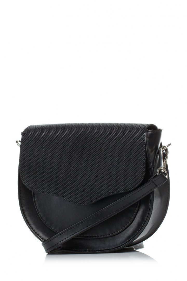 Mała torebka listonoszka czarna