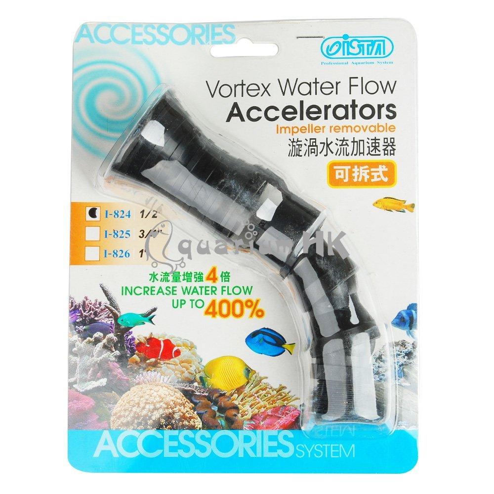 "Ista Vortex Water Flow Accelerator - 1/2"""